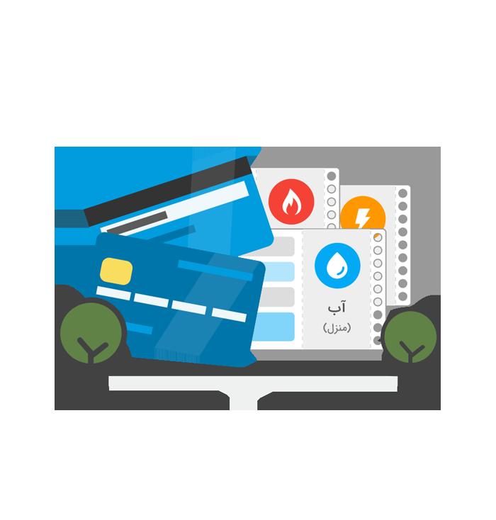 مدیریت و پرداخت قبوض در سبزپرداز